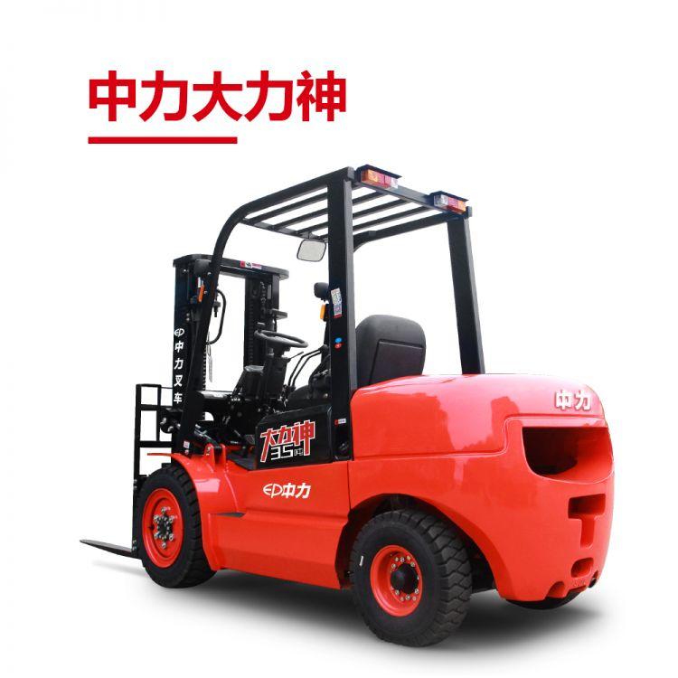 CPC(D)30/35T3 3.0/3.5吨内燃叉车 大力神