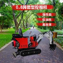 品牌 0.8吨微型液压挖掘机