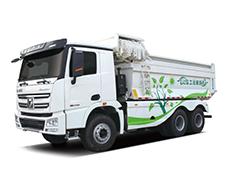 漢風G7自卸车