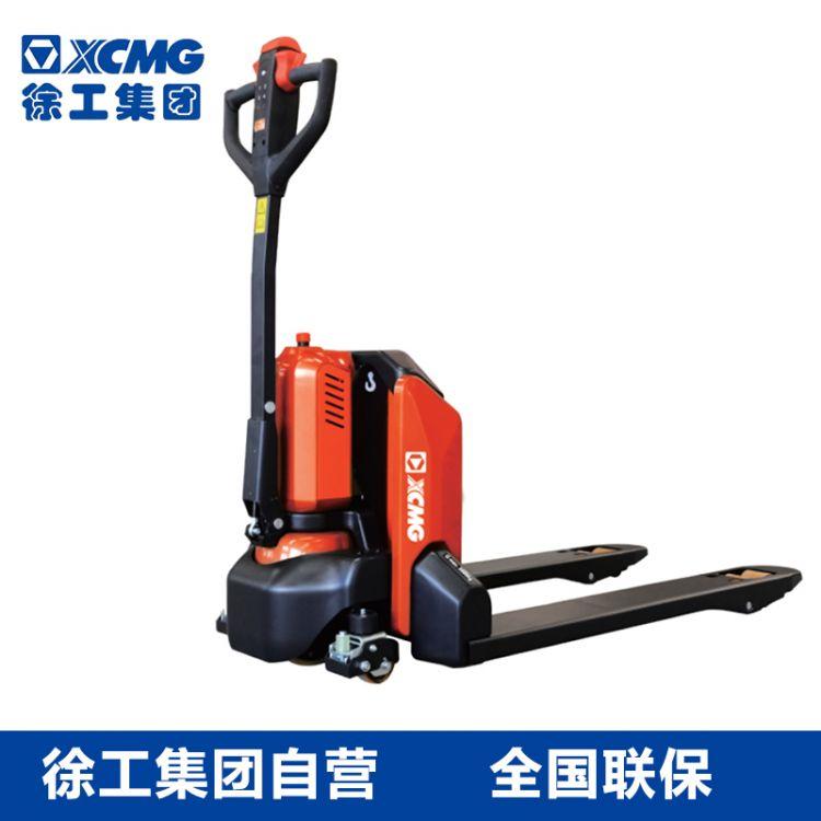徐工步行式托盘搬运车XCC-LW15/20(小螳螂)