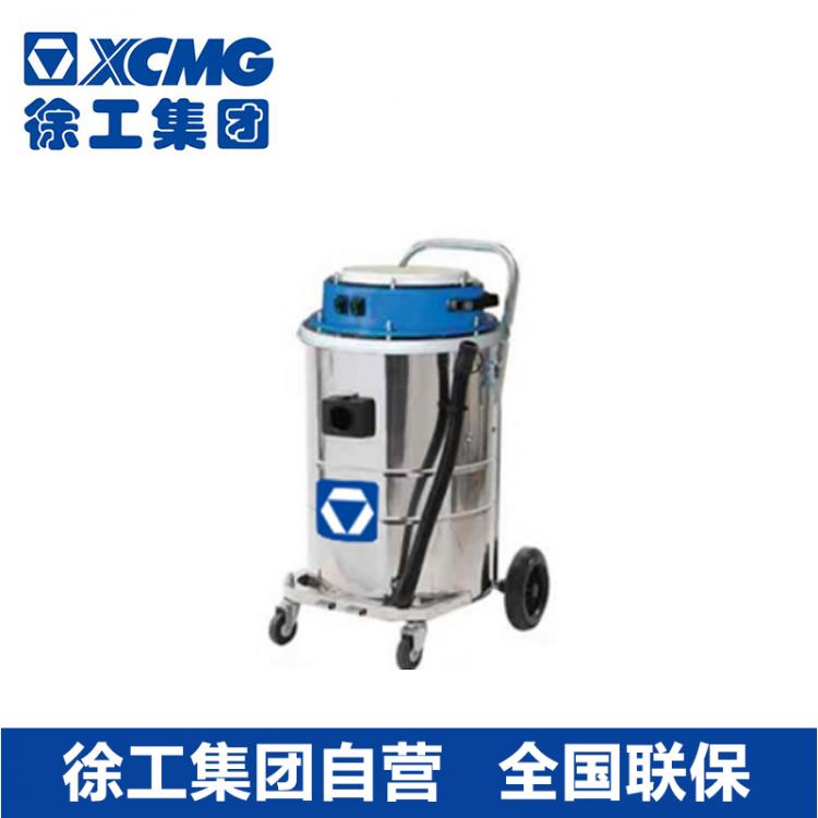 徐工 XG-T60 工业吸尘器 360°散热 大功率