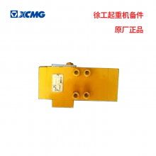 CCBH140/200-2/4.5K平衡阀 803000074【徐工活动专区】