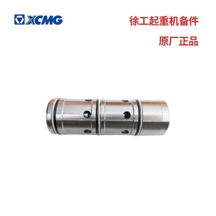 CCBH140/350-4/8平衡阀芯(53000) 803000121【徐工活动专区】
