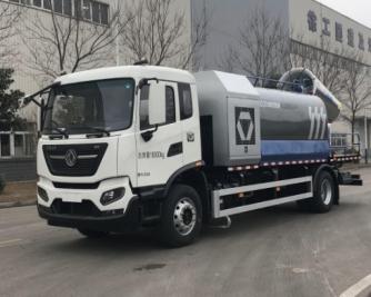 徐工集团-XZJ5180TDYD6-8吨多功能抑尘车