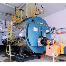 WNSL型燃油燃气热水锅炉