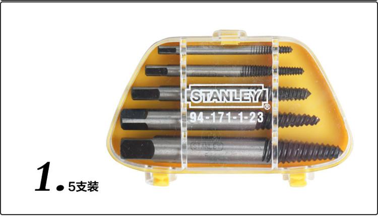 史丹利 94-171-1-23  5件套断丝取出器