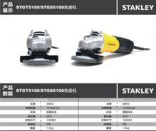 STANLEY/史丹利STGT5100角磨机100mm抛光机切割打磨机580W(后置开关)