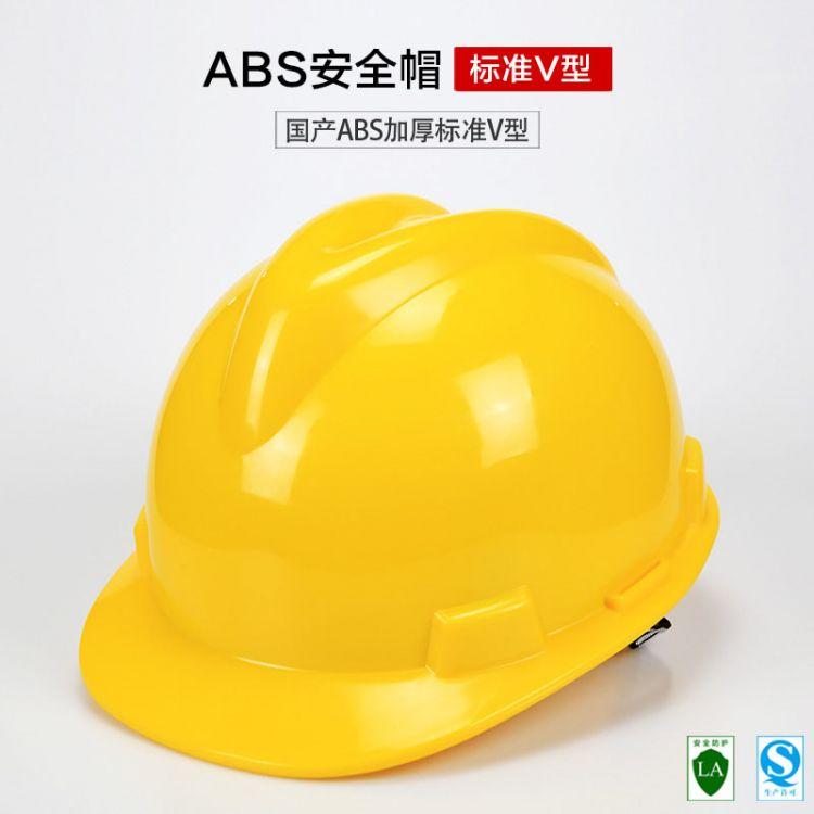 飞迅 (FX-23)新V型加厚国产ABS安全帽