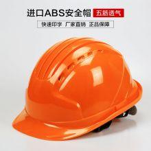 飞迅 (FX-12)五筋透气ABS安全帽