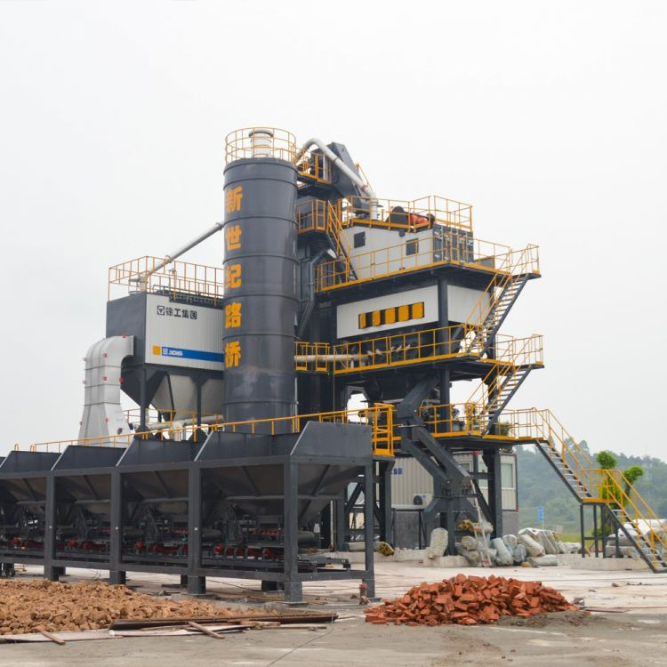 XCMG Official XAP120 Asphalt Mixing Plant for sale