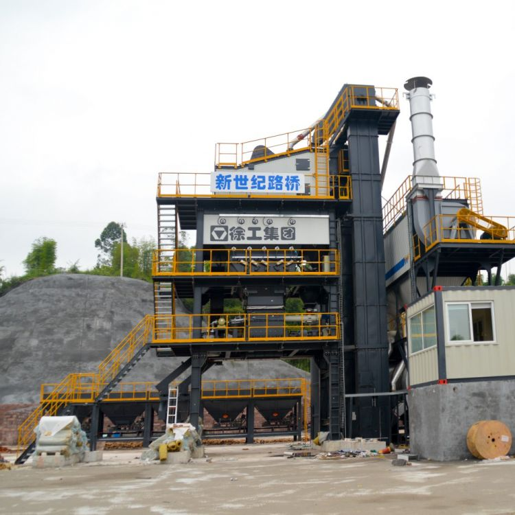 XCMG Official XAP160 Asphalt Mixing Plant for sale