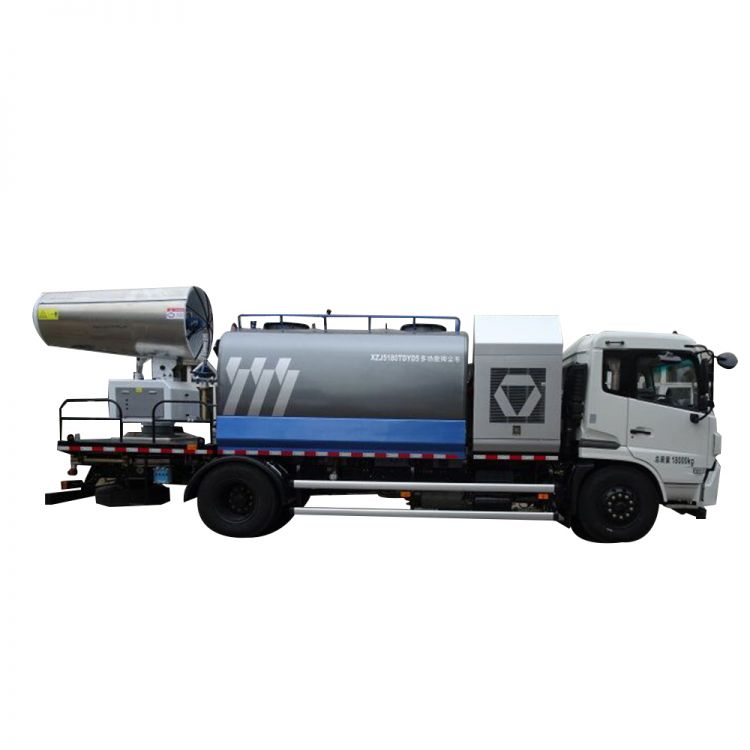 XCMG Official 8 tons Multifunctional Dust Suppression Vehicle XZJ5180TDYD5