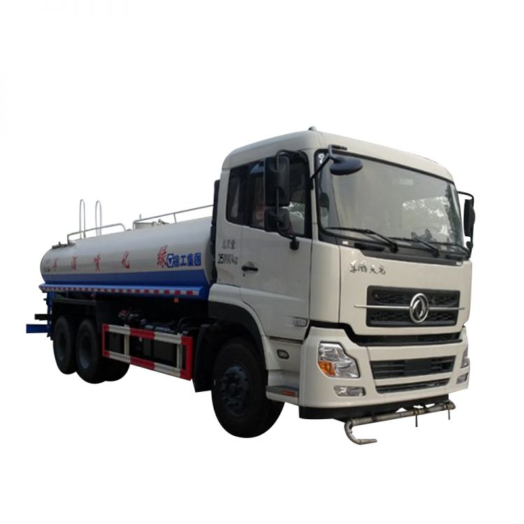 XCMG Official Manufacturer Waste Spraying Truck XZJ5251GSSD5 for sale