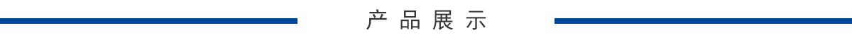 徐工集团漢風G7载货车 汉风