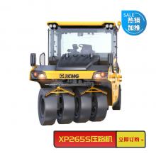 徐工 XP265S 轮胎压路机 热销加推