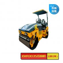徐工 XMR303S 轻型压路机 热销加推
