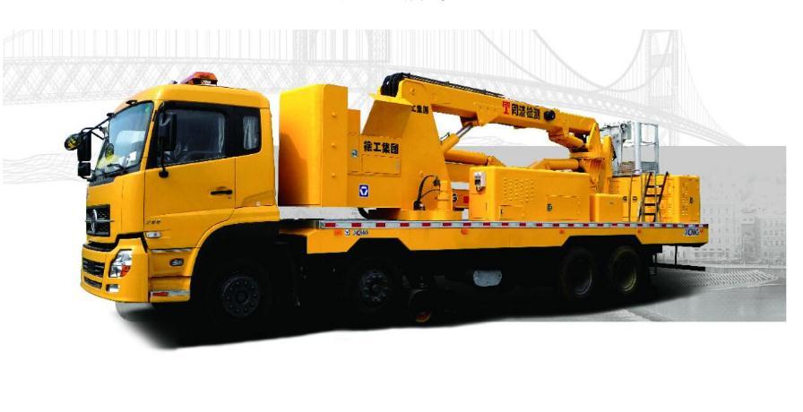 XZJ5316JQJD4 16米折臂式桥梁检测车
