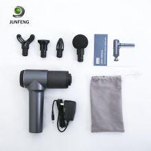 【江浙沪皖包邮】俊峰 6头筋膜枪 JF-Gun01
