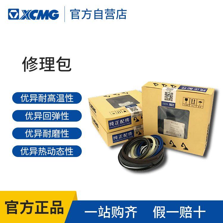 回转马达修理包(配M5X130CHB/RG14D)XE200、210