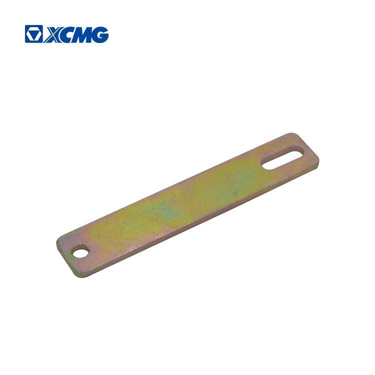 徐工 XD1500.1-8 管压板