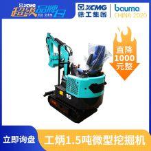 工炳 1.5吨微型液压挖掘机