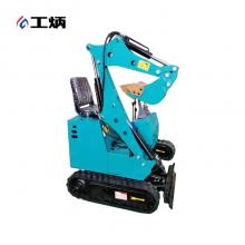 工炳 小型锂电履带挖掘机
