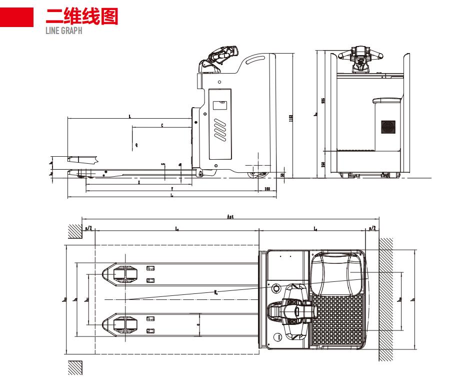 中力EPT20-SR 2.0吨电动搬运车(侧坐式/电子转向/锂电) 中力变金刚