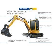 徐工XE35U微型挖掘机