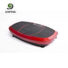 【江浙沪皖包邮】双电机超薄甩脂机 JF-CFM14(2个电机)带液晶屏 带蓝牙