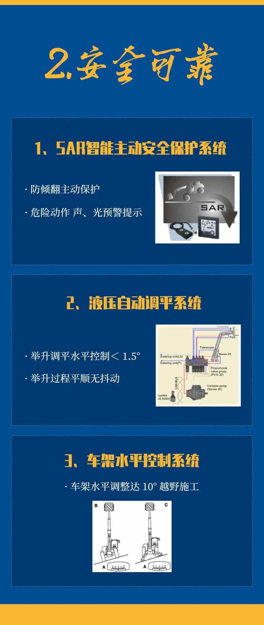徐工 K系列伸缩臂叉装机 XC6-4517K