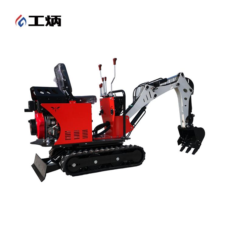 工炳 0.8吨微型液压挖掘机