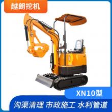 越朗挖机 小挖机 XN10型小型挖机 农用挖机 沟渠清理 市政施工
