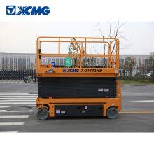 徐工集团XCMG升降车工作平台电动自行式剪叉式13.8米高 XG1412HD