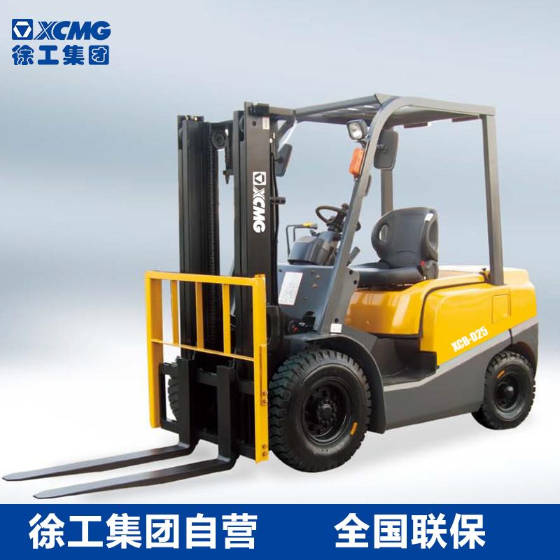 徐工XCMG柴油机械叉车XCB-D25 2级3米门架1070货叉机械变速箱额定承载2.5吨