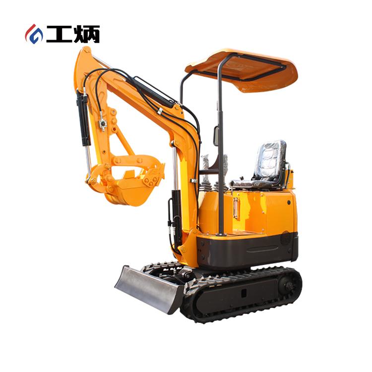 工炳 小挖机 XN10型小型挖机 农用挖机 沟渠清理 市政施工