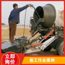 4.5方自上料搅拌车4500  厂家直销  优质现货热销中