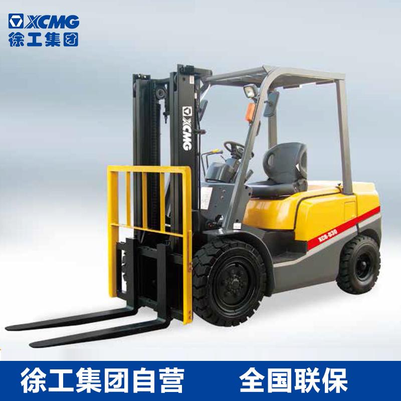 徐工XCMG柴油机械叉车XCB-DT35 2级3米门架1070mm货叉液力变速箱额定承载3.5吨