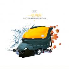 MC55 纯电动全自动手推式扫洗一体机