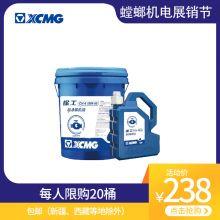 柴油机油 CH-4 15W-40 18L/桶  860162230