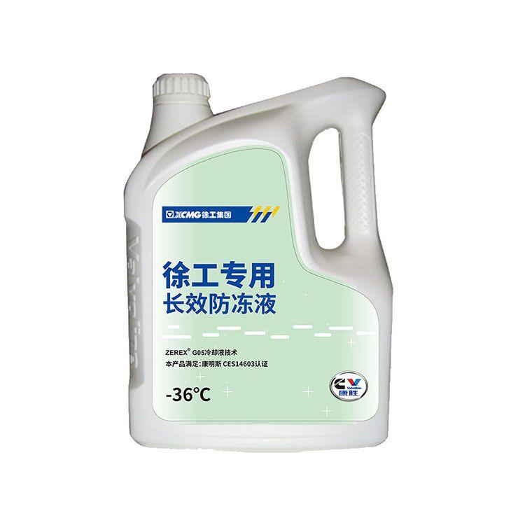 徐工 防冻液 -36℃ (18升/桶)