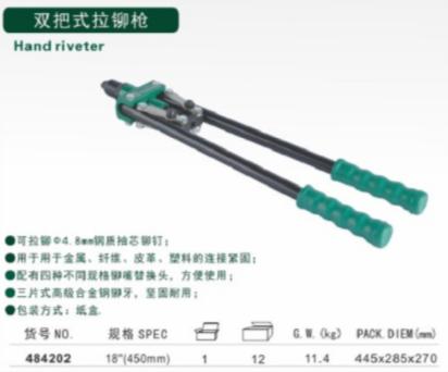 泰森工具 双把式拉铆枪 18'' 450mm 484202 五金工具