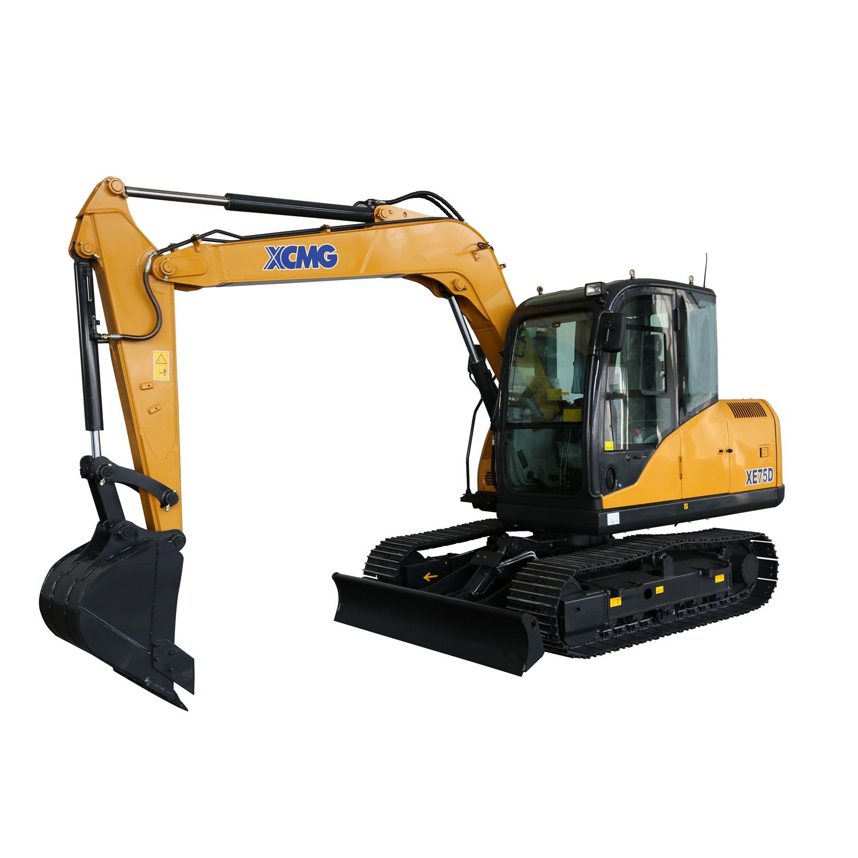 徐工集团XE75D小型液压挖掘机